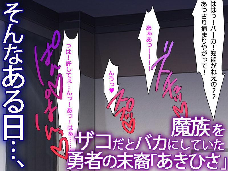 【ユリ 同人】サキュバス襲撃中
