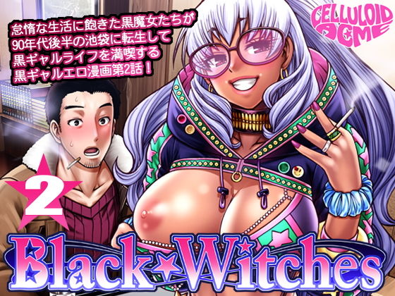Black Witches02