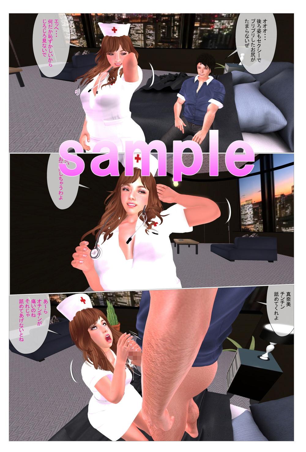 【Angel 同人】コスプレにはまったエロカップルが役になりきりエッチ三昧!!