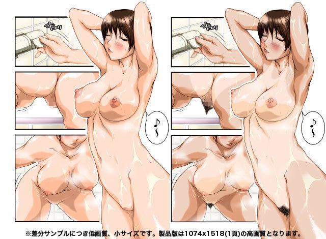 【さいやずみ工房 同人】触手浴