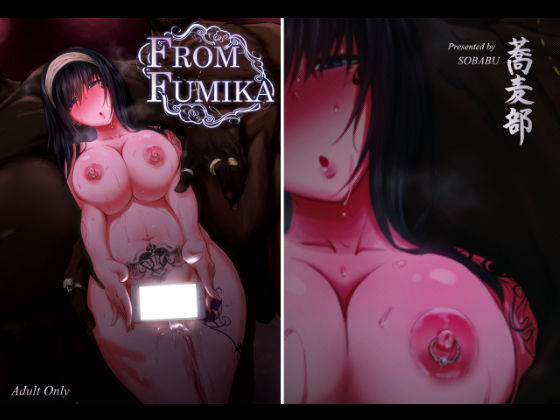 FROM FUMIKA