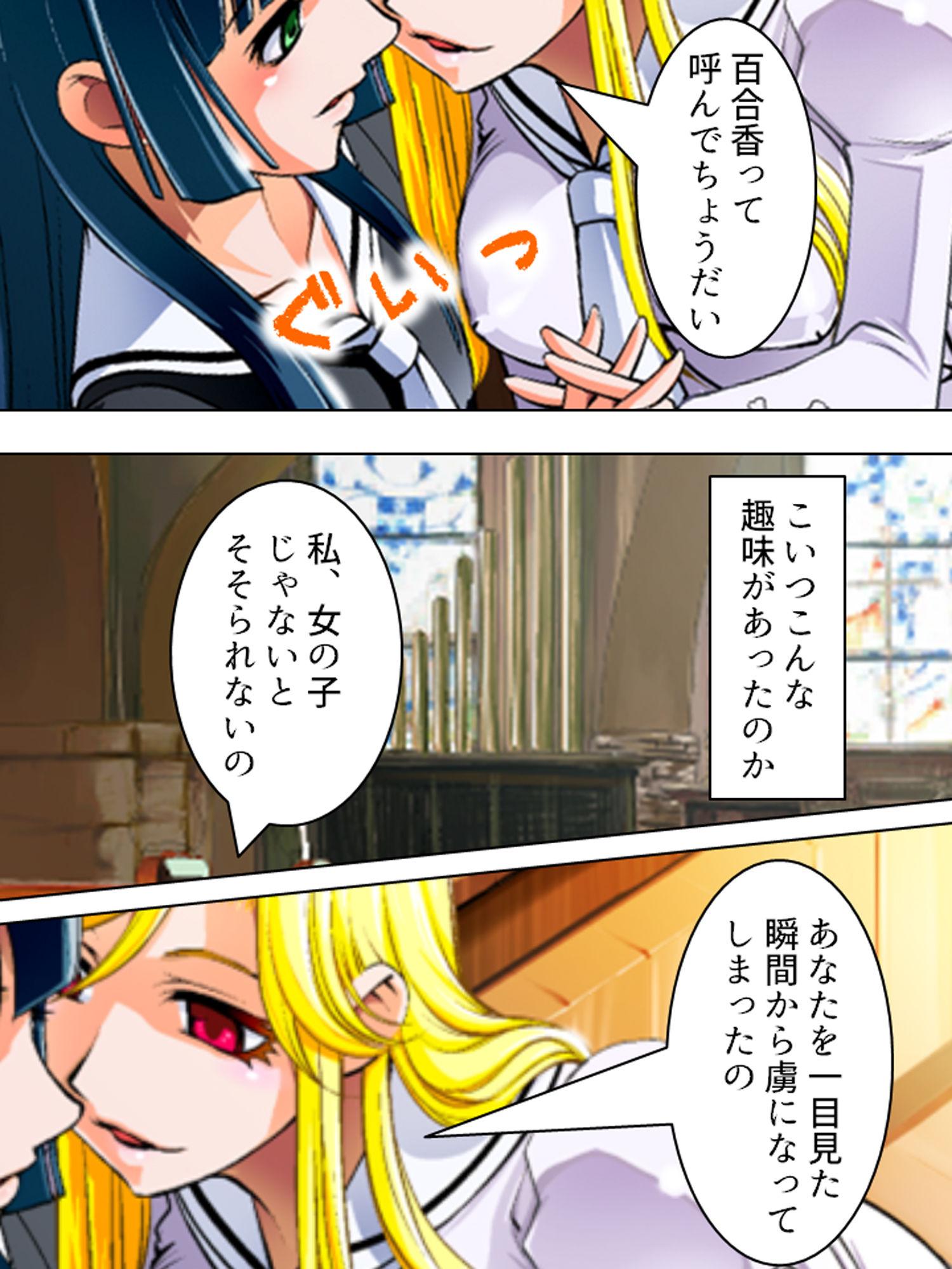 【悶々堂 同人】キモオタ教師の復讐!麗しき女会長、恥辱の強●絶頂