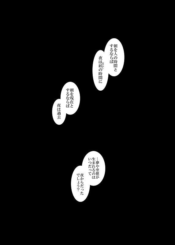 【ミリア 同人】沈みゆく毒