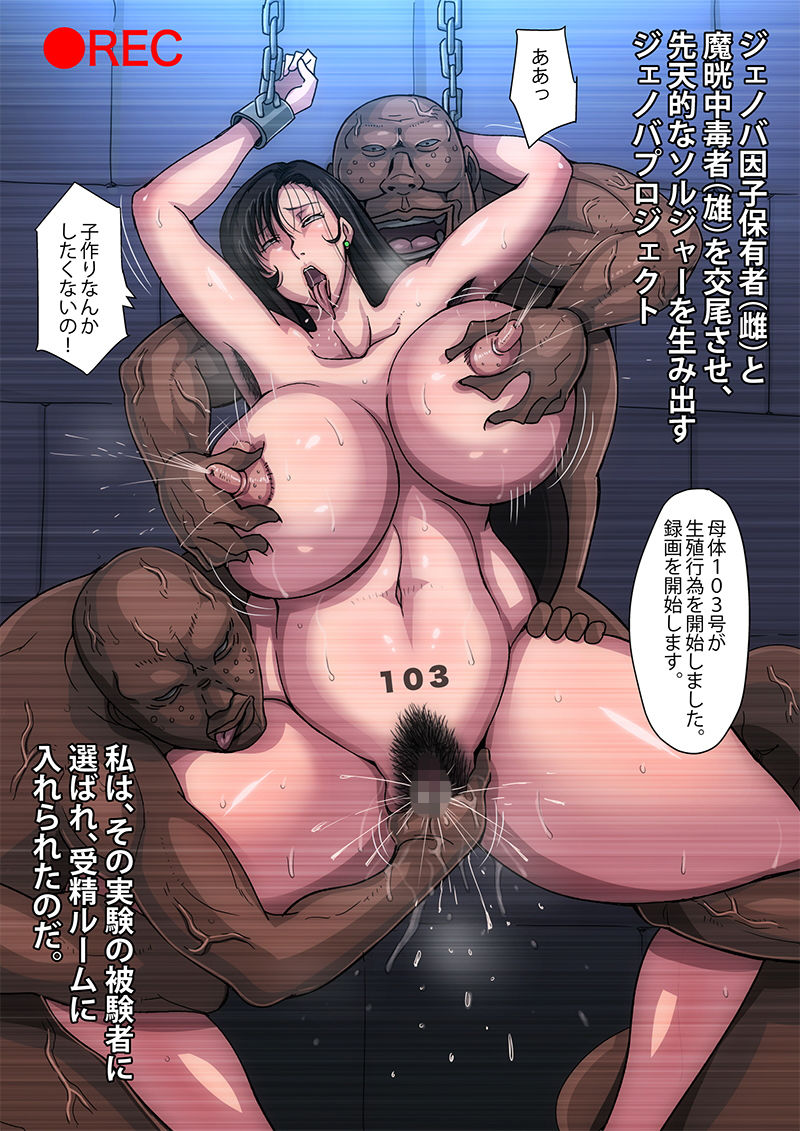 【日常 同人】B級漫画9.1