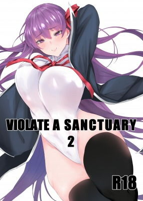 VIOLATE A SANCTUARY 2