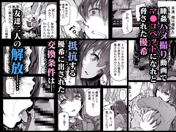 【pale scarlet 同人】睡華弐