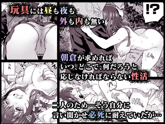 『睡華 弐』 同人誌のサンプル画像です