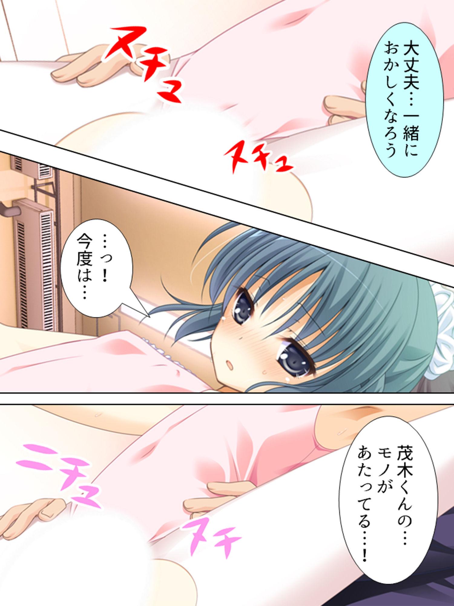 【日常 同人】妹とその友達は、エッチなハプニングが起こりっぱなし下