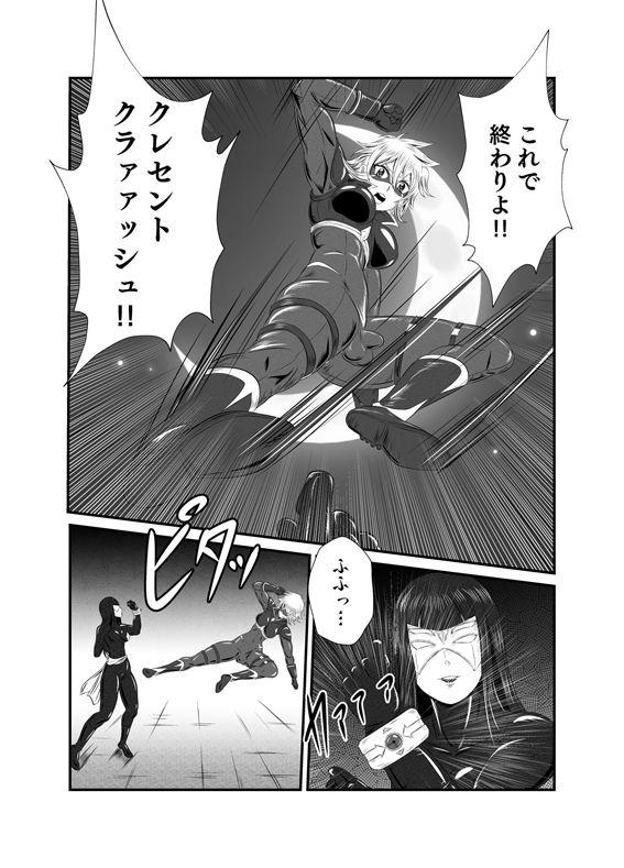 【夜ノヲカズ食堂 同人】スーパーヒロイン!ヤられたい放題vol.1