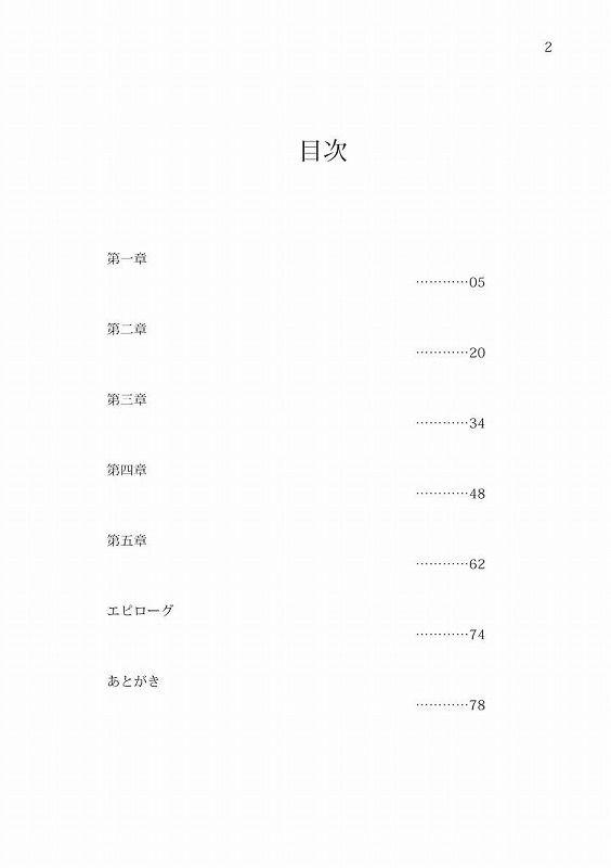 【雪月楓花 同人】転生出戻り少女(元男)