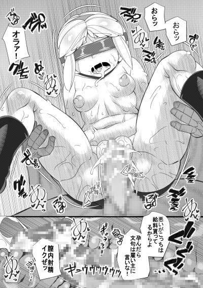 【バイオハザード 同人】生殖災害6