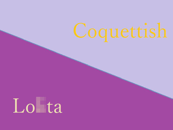 Coquettish Lo〇ita