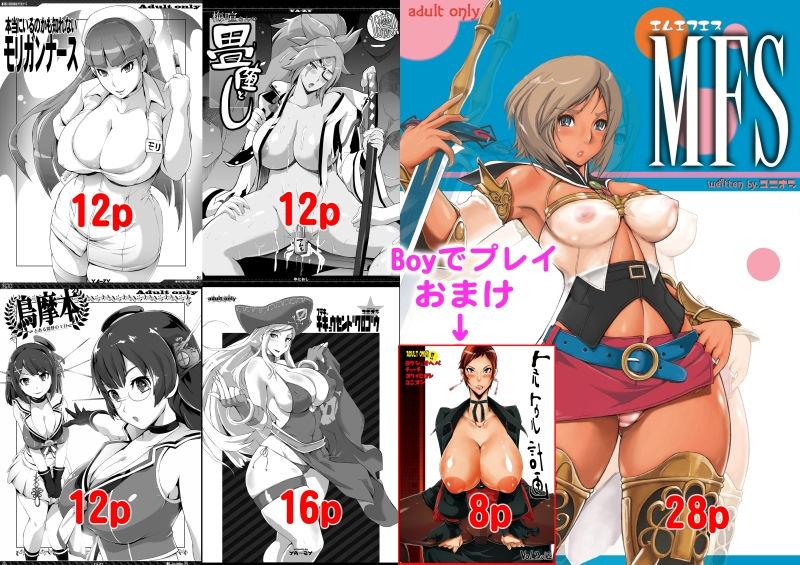 【ヴァンパイア 同人】YA-ZYゲーム系6本セット