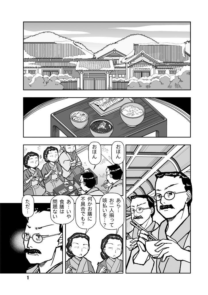 【まるちぷるCAFE 同人】でもくらの糸場5