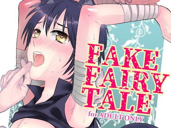 FAKE FAIRY TALE