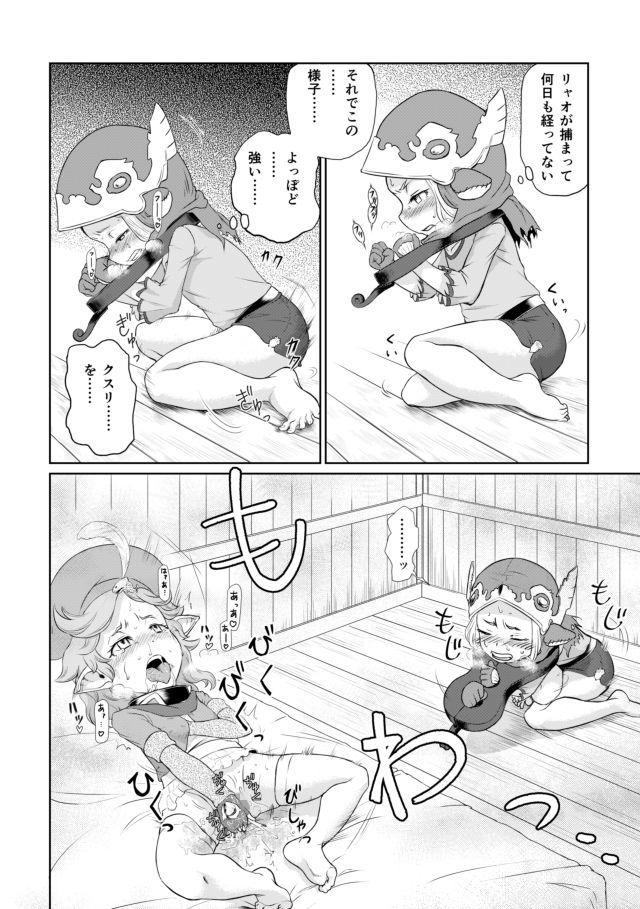 【グランブルーファンタジー 同人】空の底ミニ種族傭兵コンビ編