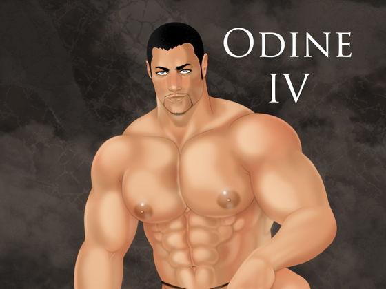 オーディン4 王の密命