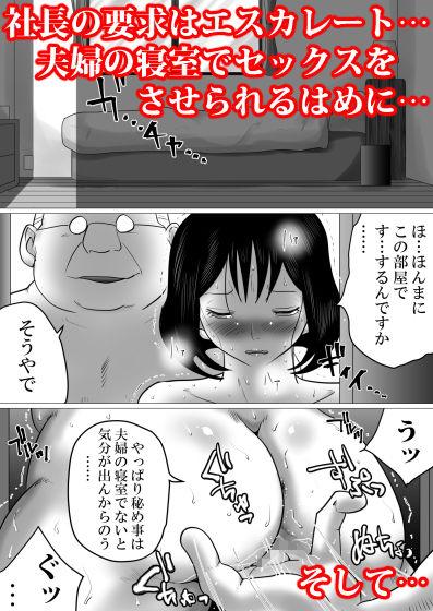 38�С����ʡ��������פΤ���ˡġ��פβ�Ҥμ�Ĺ������줿�դ��褫�����Ρ� ����
