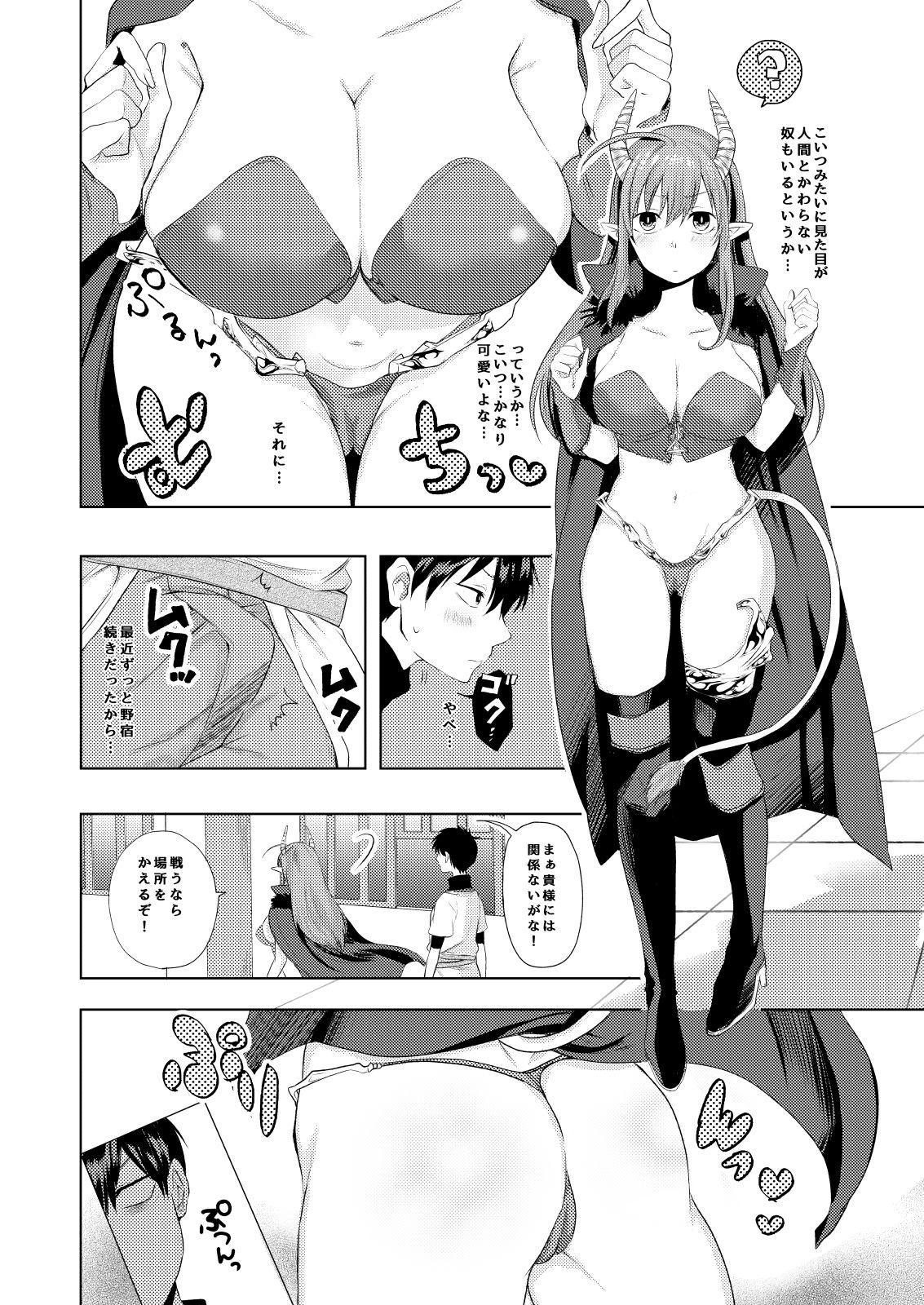 勇者のおしごと!~魔王ちゃん種付けレイプ編~2
