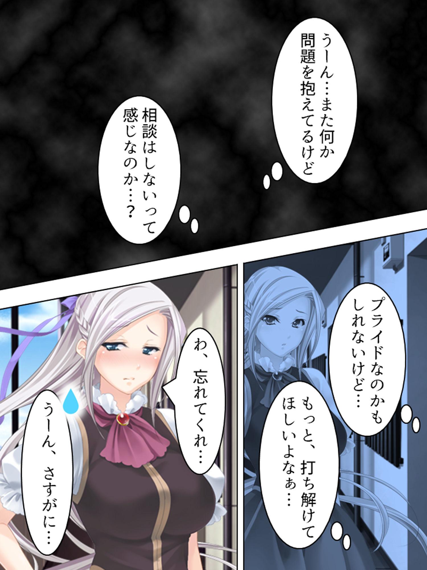 【エマ 同人】人気コスプレイヤーに憑いた夢魔を祓うセックス生活!中