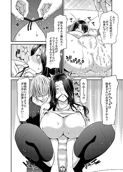 おちんちんレンタル~秋山姉妹~4