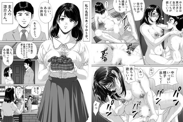【STUDIO KOM 同人】ハメられ妻