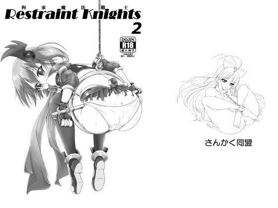 Restraint Knights 2