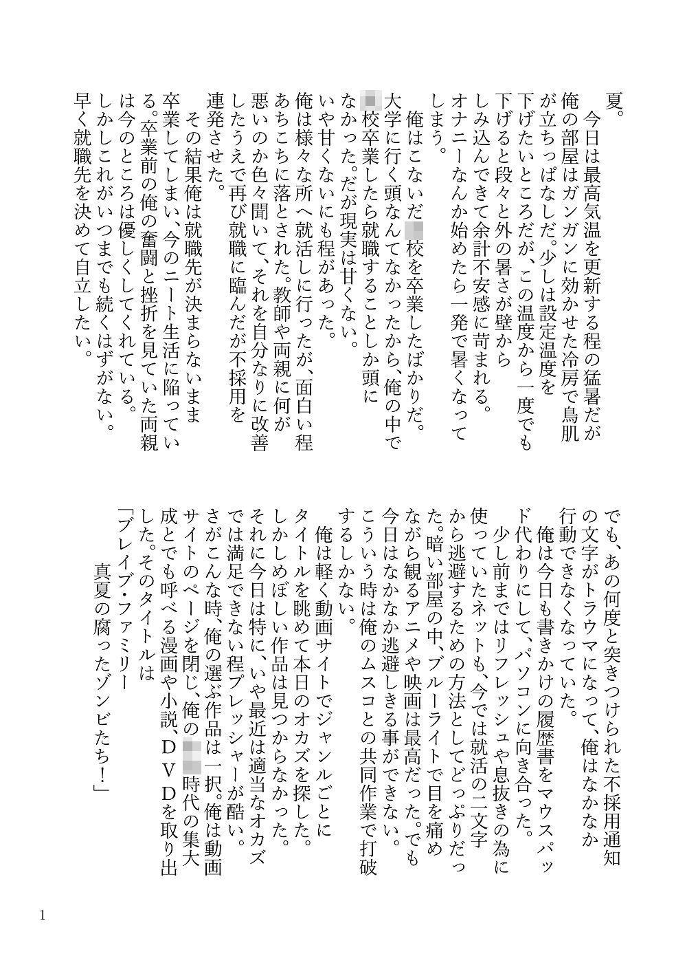 ホームステイ(シブハル) [d_171173] 2