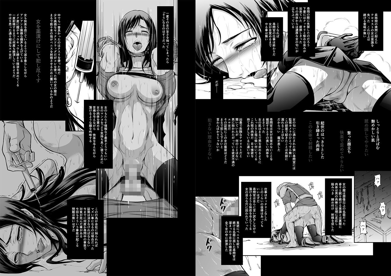 【ファイナルファンタジー 同人】雑筆Light