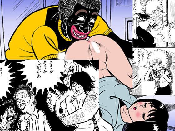架空帝国~架空まさる コミックス未収録作品集~