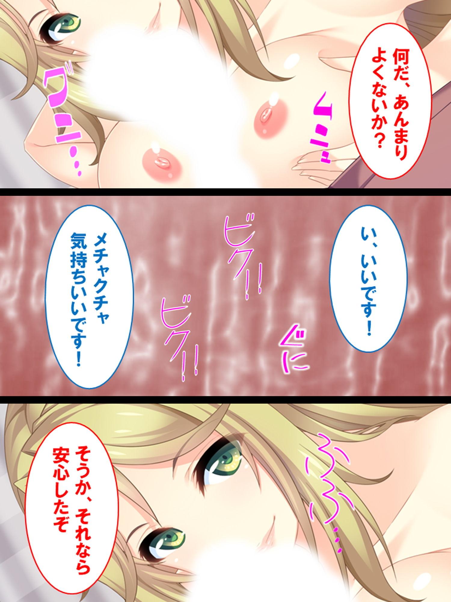 【金髪】脅されイカされ搾精ライフ!下の部屋に住むヤンママ