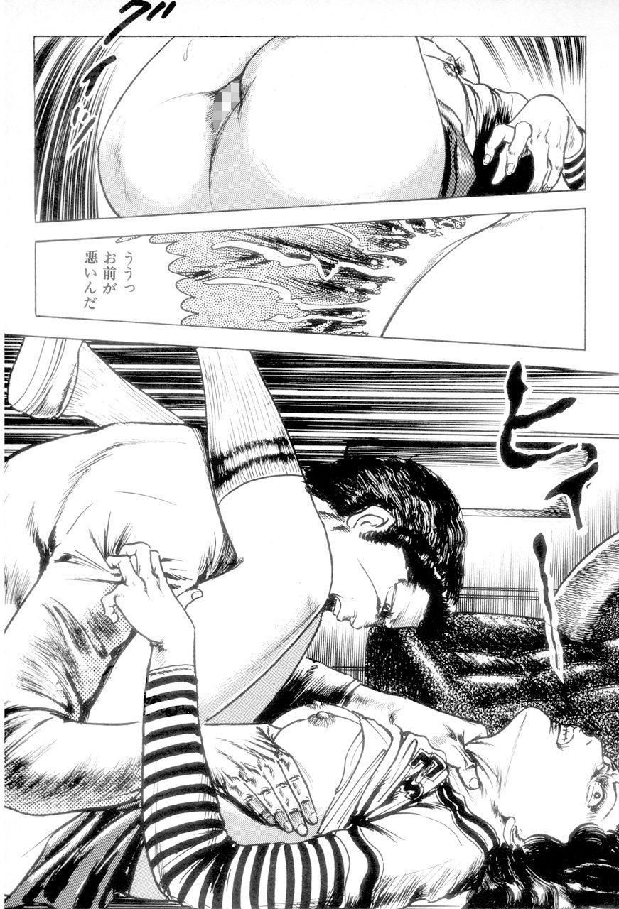 中島の怒H劇画です season1のサンプル画像