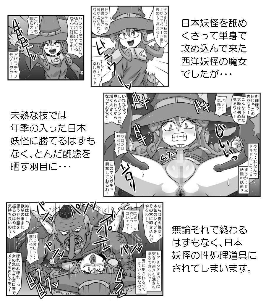 https://www.dmm.co.jp/dc/doujin/-/detail/=/cid=d_172416/