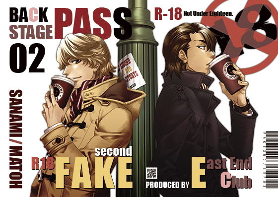 FAKE second BackStagePass 02
