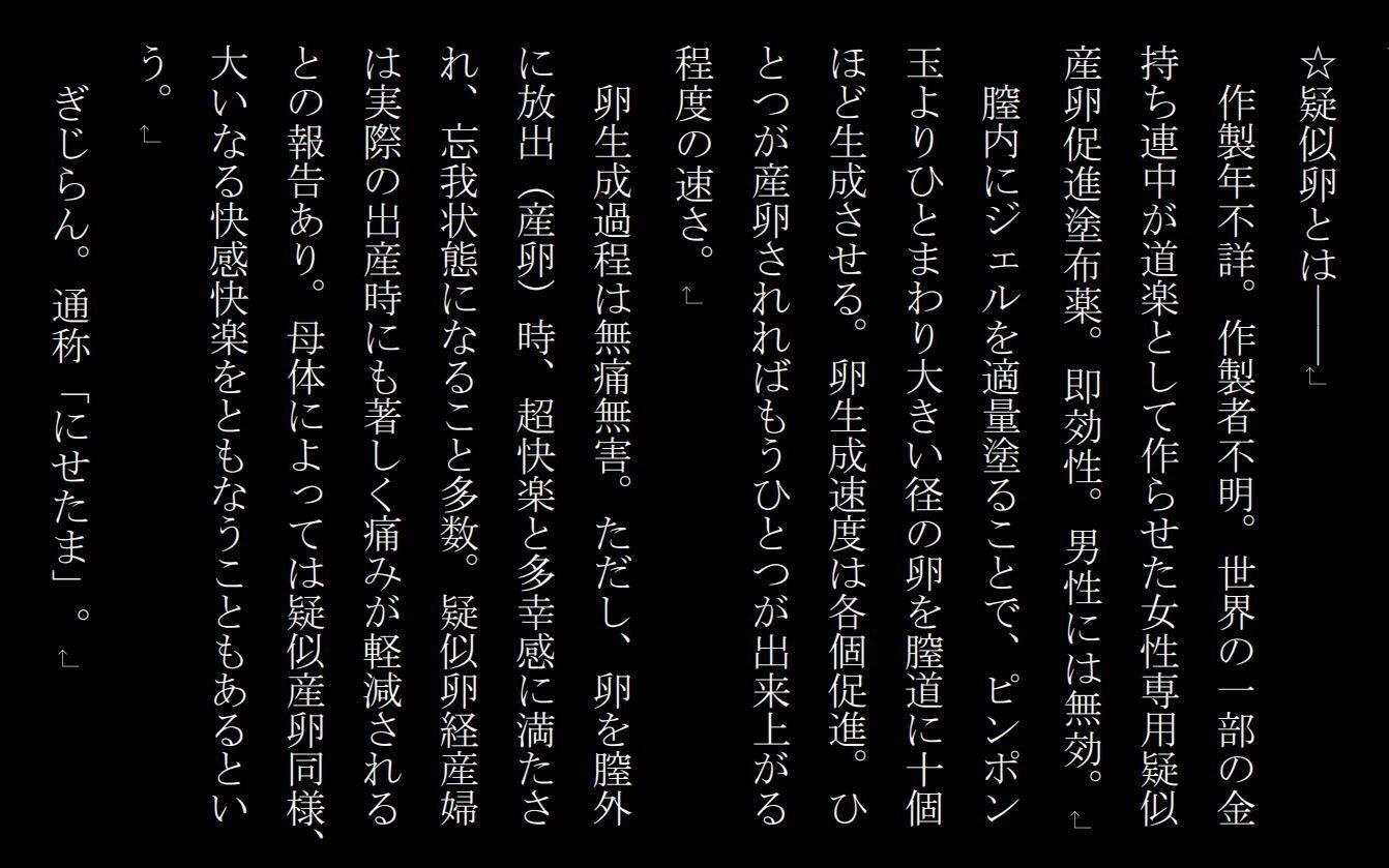 産卵義姉 1(ひめのあらわ) [d_173009] 3