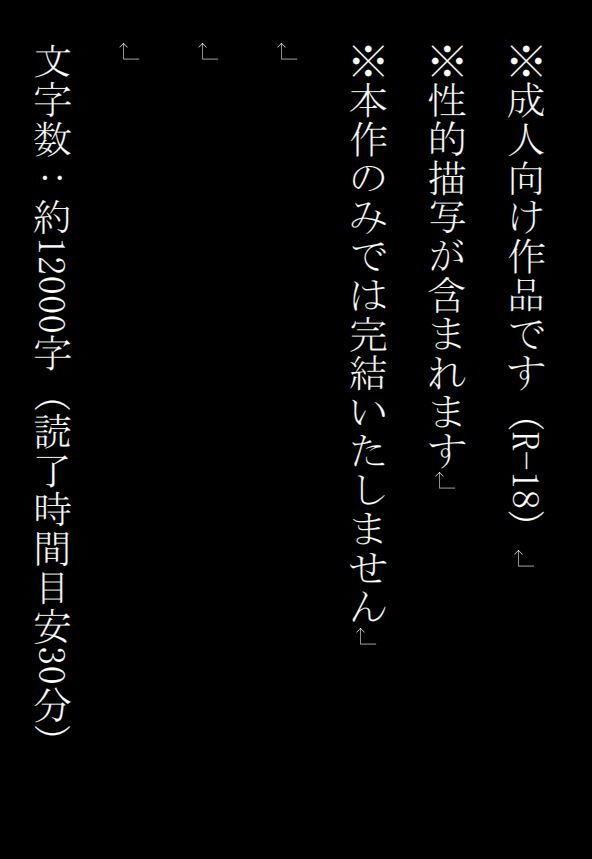 産卵義姉 1(ひめのあらわ) [d_173009] 4