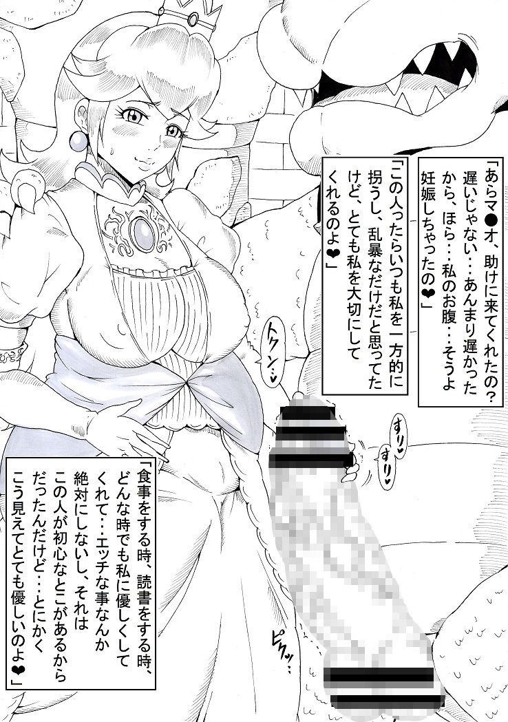 【ファイアーエムブレム 同人】N図鑑~特殊性癖編~