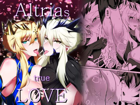 Altrias true LOVE
