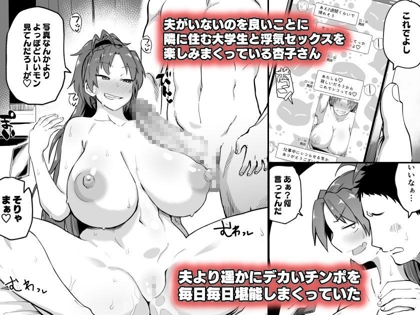 【魔法少女まどかマギカ 同人】おとなりの元佐倉さんそのに