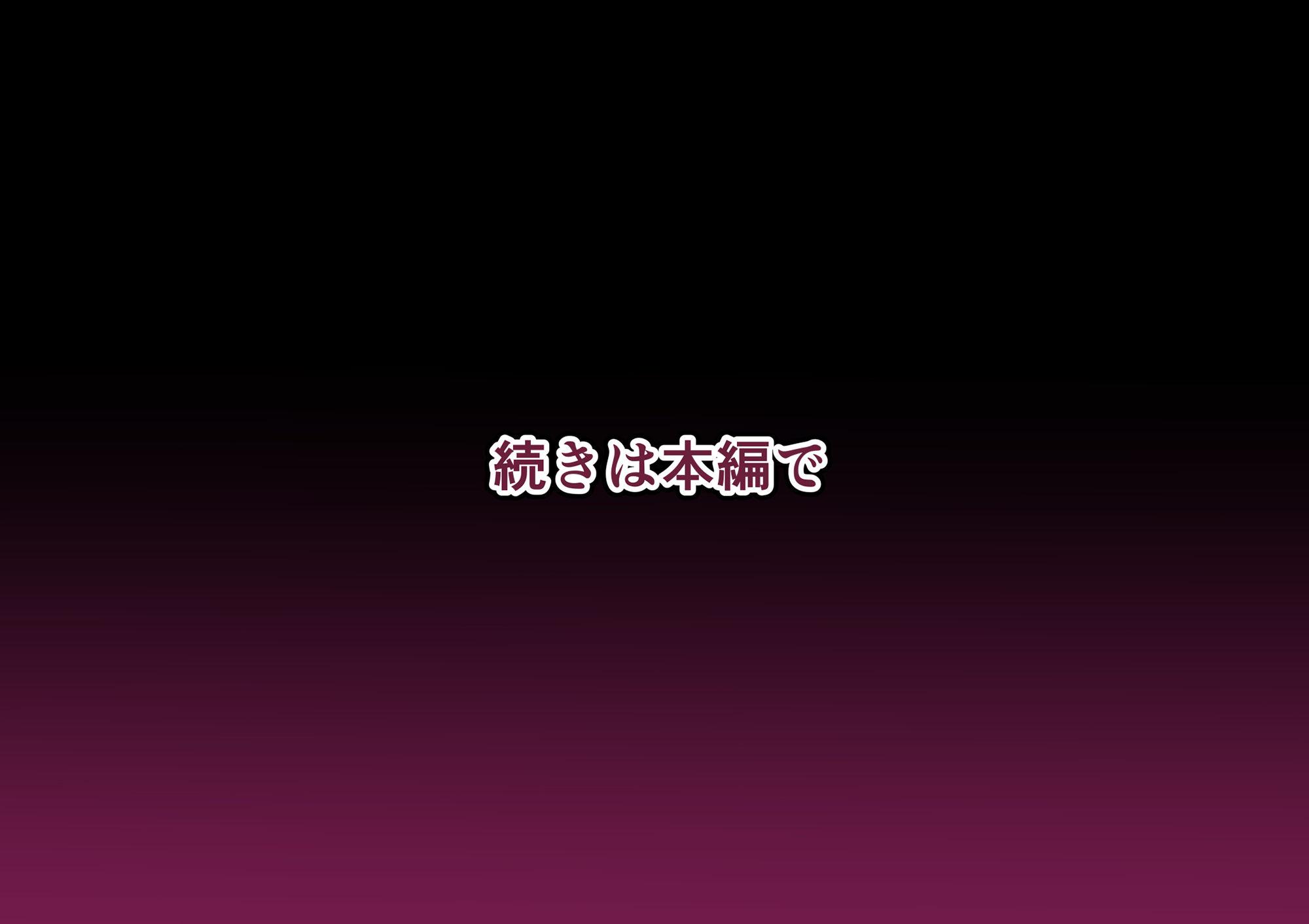 秘密4~父娘の秘密・母娘堕ち親子丼3P~のサンプル画像