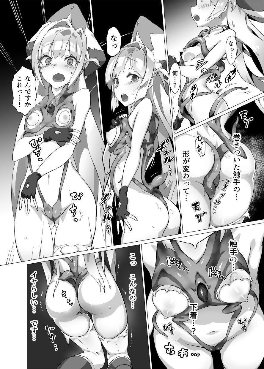 異花2 聖神官触装膨乳改造