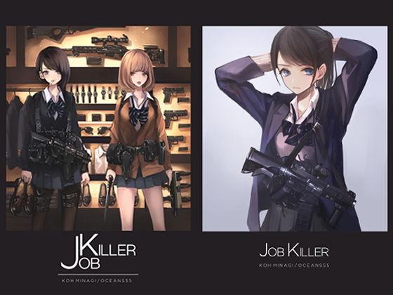 JOB KILLER