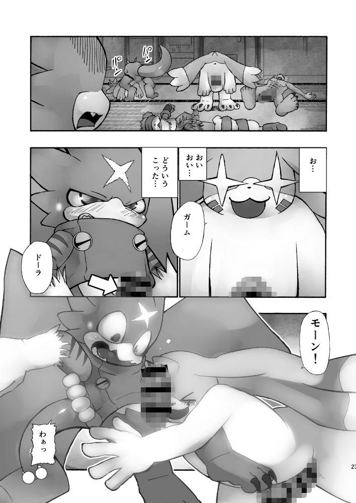 【デジモン 同人】クロステイルズ2