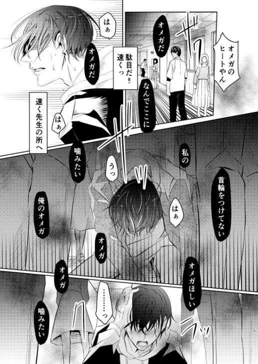 せんせいの研究3画像no.1