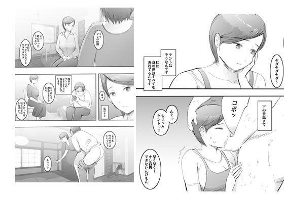 ママとはめっこタイム画像no.1