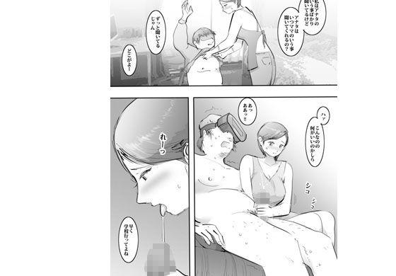 ママとはめっこタイム画像no.2