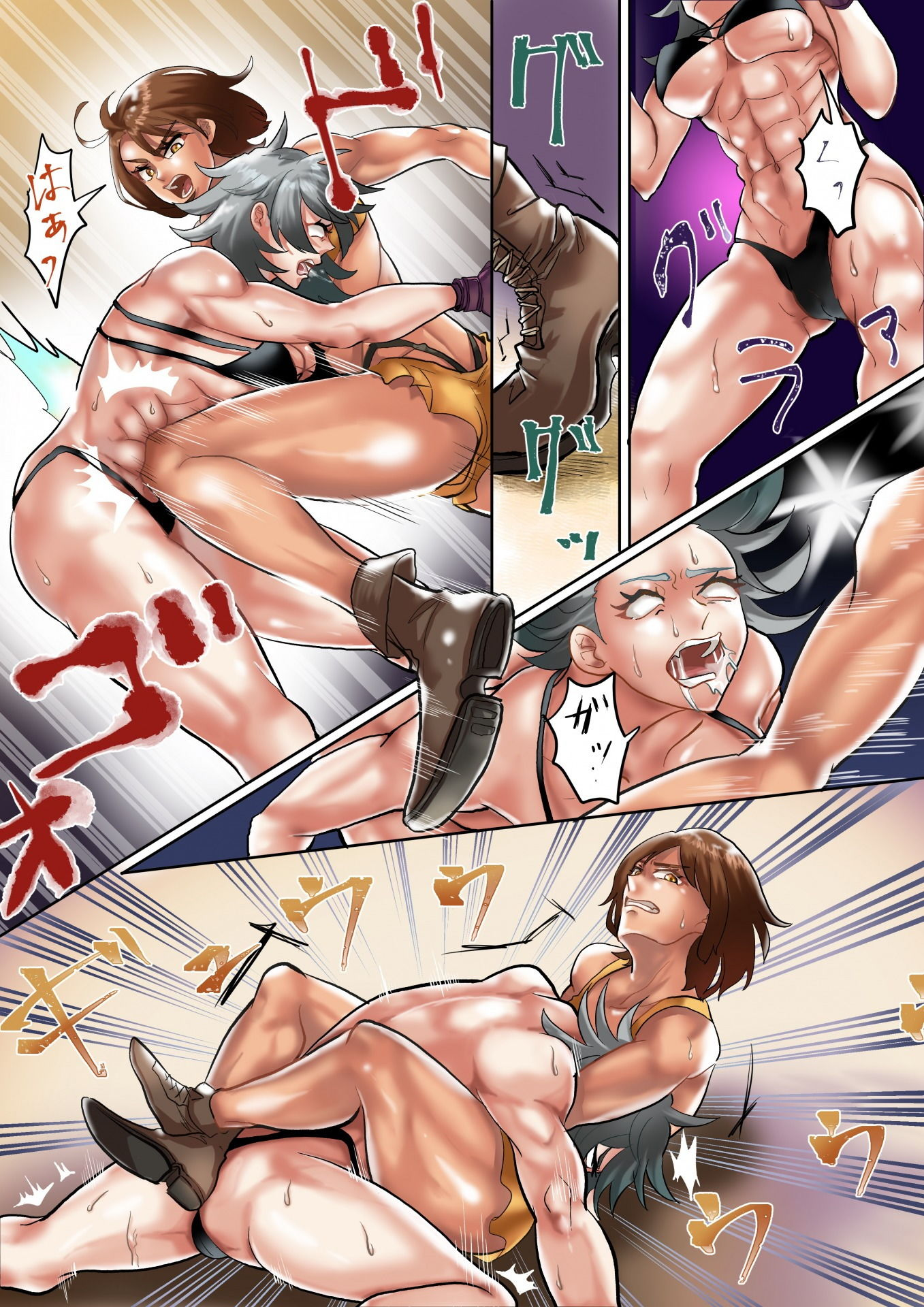 Fighting Goddess 3画像no.2