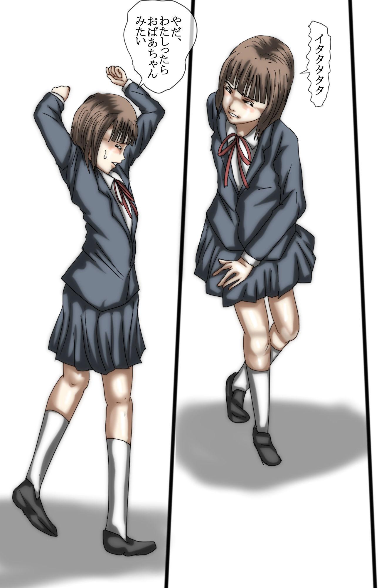 マジメな女子〇生は不真面目な大人にレ●プされます フルカラー画像no.2