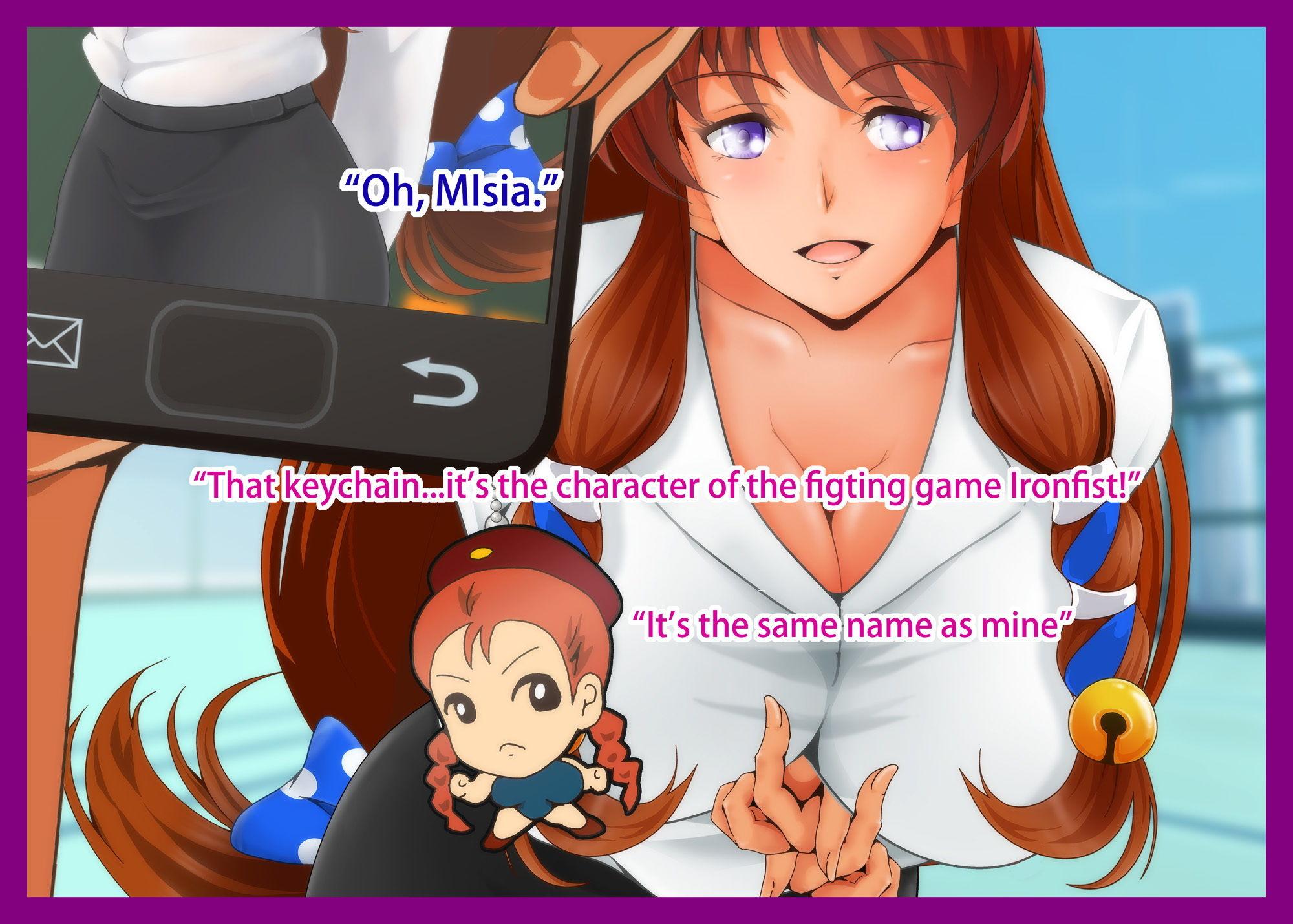 Misia(英語版)画像no.2