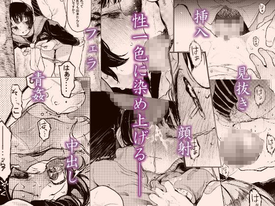 くみちゃん画像no.3